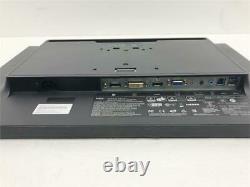 NO STAND! NEC MultiSync 23-inch WUXGA 1920 x 1200 LCD Monitor EA231WU-H-BK